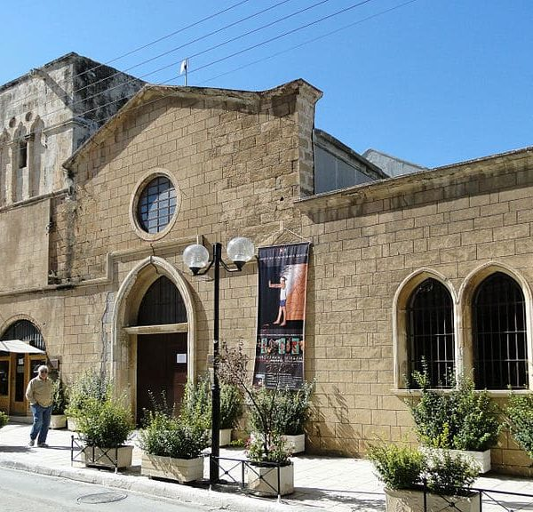 Archäologisches Museum in Chania